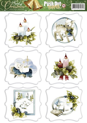 3D Pushout - SB 10162 - Amy Design - Wild Animals
